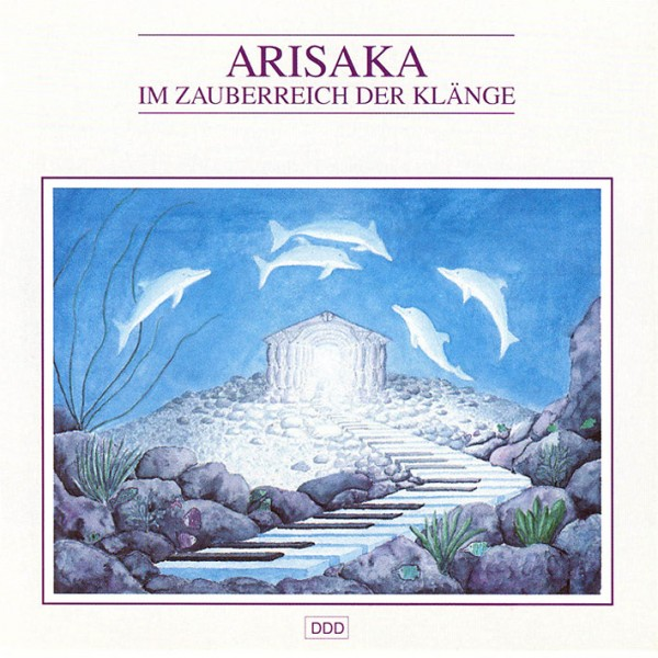 CD: Arisaka